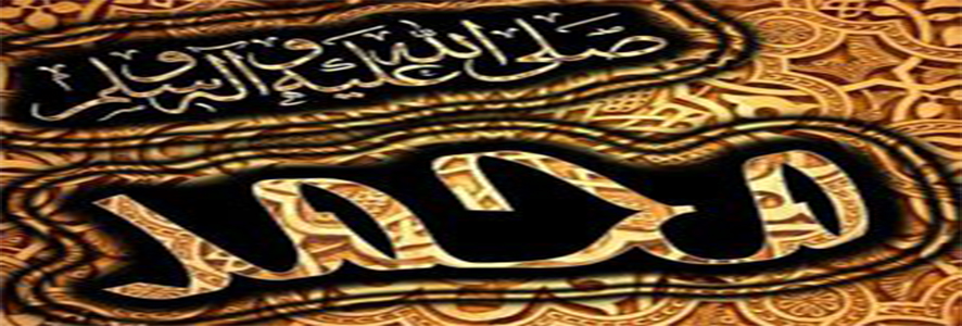 سماحة الرسول مع عبد ياليل بن عمرو الثقفي