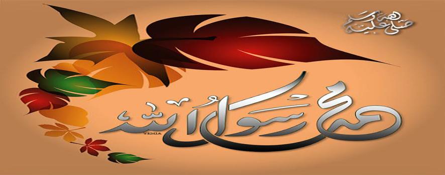 سماحة الرسول مع سهيل بن عمرو