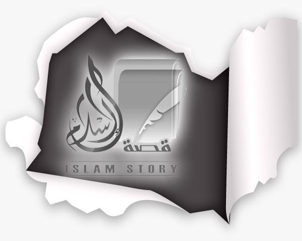 مرسوم بتأسيس مجمع اللغة العربية