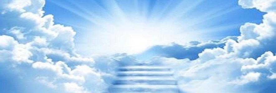الرسول في السماء السابعة