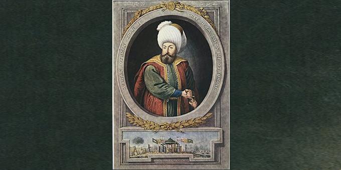 تربية السلطان محمد الفاتح