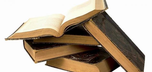 الرسول والنقد الأدبي