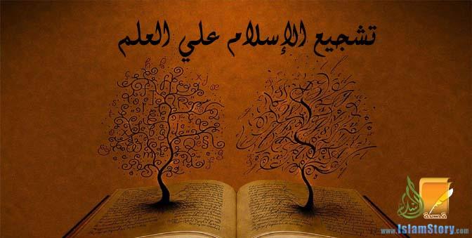 هجرة الرسول ووضع الخطة