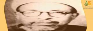الشيخ محمود أبو العيون